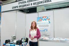 РОХМиНЕ-17-011.jpg